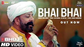 Bhai Bhai Song Bhuj Movie Song | Sanjay Dutt, Mika Singh | Bhai Bhai Song | Bhuj Song