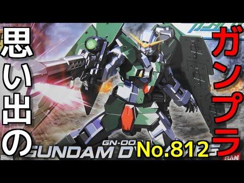 812 HG 1/144 GN-002 ガンダムデュナメス 『機動戦士ガンダム00』