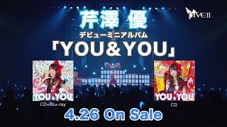 芹澤 優 / YU SERIZAWA 22nd Birthday Live thumbnail