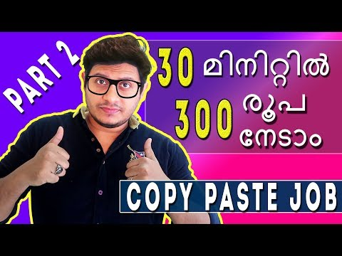 Simple Copy Paste Jobs 2019  Make Rs 300 Every 30 Minutes | Part 2