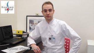 Методика проведения массажа предстательной железы