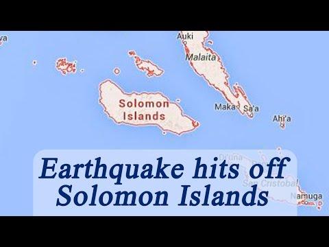 Solomon, Islands earthquake 7.7 magnitude; Tsunami warning | Oneindia News