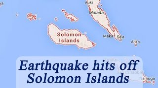 Solomon, Islands earthquake 7.7 magnitude; Tsunami warning | Oneindia News