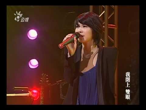 2009-07-19 公視 音樂萬萬歲 許茹蕓 美夢成真 - YouTube