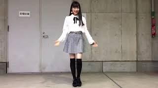 矢倉楓子 やぐらふうこ Yagura Fuuko TWICE TT Cover Fuuchan.