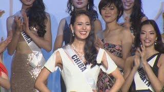 日本代表に阿部さん選出 17年ミス・ユニバース ミスユニバース2019 検索動画 29