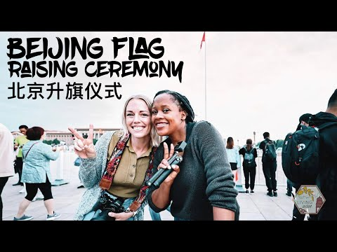 Beijing Flag Raising Ceremony 北京升旗仪式 – Living Asian (Expat Journey)