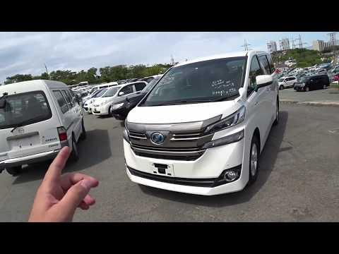 Как привезти авто из японии