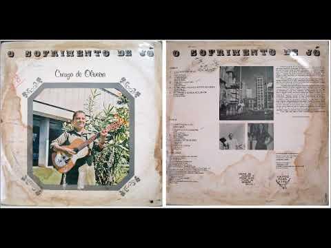 Creuza De Oliveira   1977   O Sofrimento De Jó   Álbum Completo