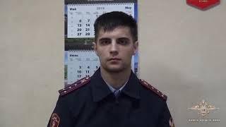В Московской области полицейскими задержан мужчина, который обманул пенсионера