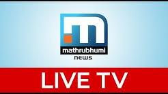 Mathrubhumi News Live TV | Malayalam News Live | Kerala News |
