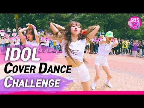 IDOL COVER DANCE CHALLENGE 모모랜드 X 오마이걸 X 우주소녀 X 프로미스나인 &39;아이돌 커버 댄스 챌린지&39;  방탄소년단 &39;작은 것들을 위한 시&39;