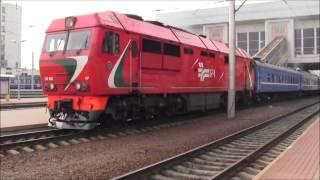 Беларусь ЖД Belarus Railway