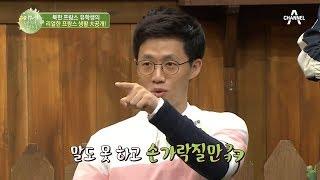 *문화충격* 프랑스에 가서 충격받은 북한 유학생(ㅋㅋ)…