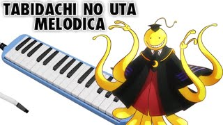 MELODICA Assassination classroom Tabidachi no Uta Pianika Tutorial Easy 🎹