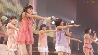 Hello! Project 誕生15周年記念ライブ 2012 夏 ~Wkwk 夏のFAN祭り!~』...