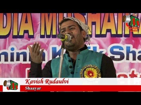 Kavish Rudaulvi NAAT, Lakhminia Bihar Mushaira, 10/07/2016, Con. MOHD JAHANGEER, Mushaira Media