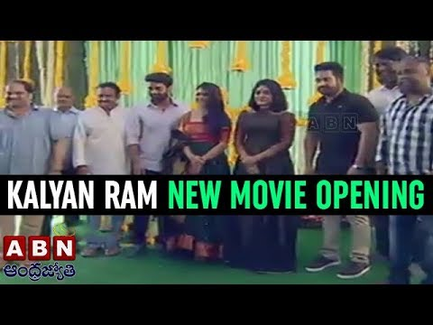 Kalyan Ram New Movie Opening | Niveda Thomas | Shalini Pandey | Jr NTR | ABN Telugu