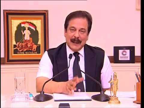 Subrata Roy Sahara का latest बयान!!! Sahara India Pariwar Revealed now!!