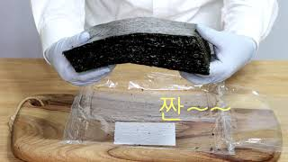 구운김밥김100매실물보기최근
