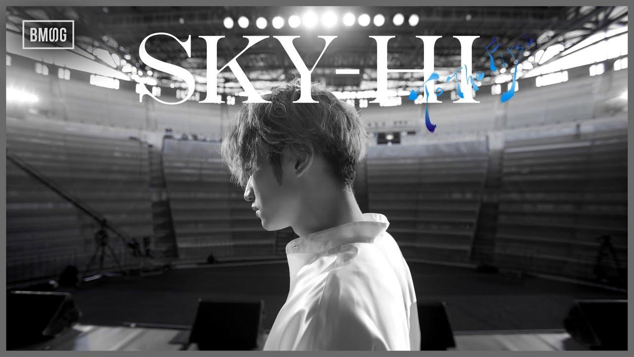 "SKY-HI / To The First  (Prod. Ryosuke ""Dr.R"" Sakai) -Freestyle Performance Movie-"