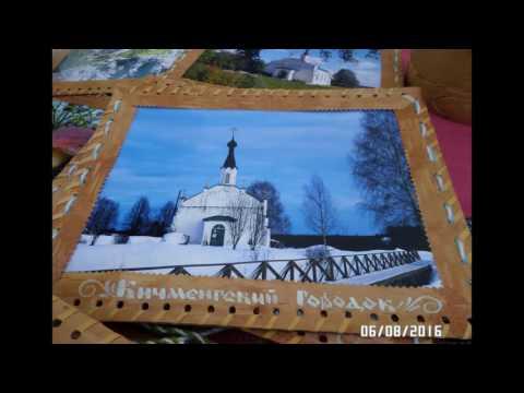 сайт знакомств Кичменгский Городок