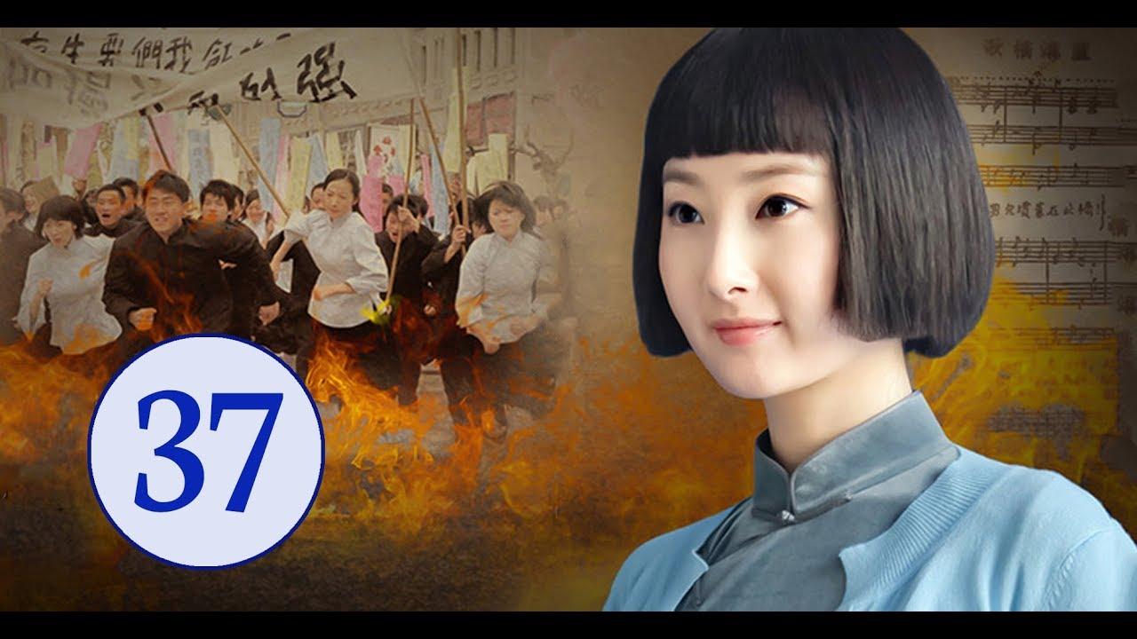 Quyết Sát - Tập 37 (Thuyết Minh) - Phim Bộ Kháng Nhật Hay Nhất 2019