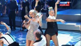 Полина Гагарина -