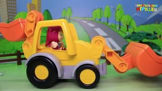 Свинка Пеппа и Маша учатся ездить на Жолтом экскаваторе. Детский развивающий мультик