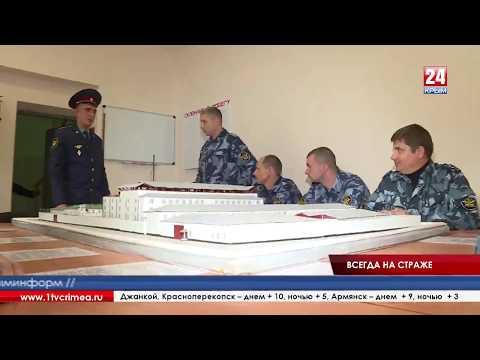 День работников СИЗО и тюрем  (31.10.2017 ТК