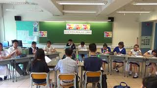 Publication Date: 2018-05-14   Video Title: 【第一屆香港辯論聯賽】首輪B組#3.1(評語)_「香港應把學