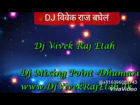 Manoj Ji Te Pyari Lage Chori Badi Haseen Se DJ