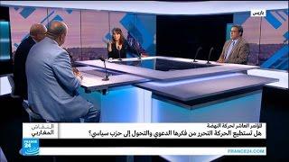 تونس: هل تستطيع حركة النهضة التحرر من فكرها الدعوي والتحول لحزب سياسي؟