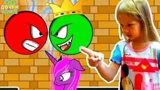 - Красный Шар против Зеленого Короля Red Ball vs Green King 1 Май Литл Пони 3 КАКАЯ ИГРА ЛУЧШЕ