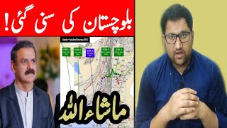 Very good news about M-8 Motorway - Asim Saleem Bajwa - Knowledge - Development