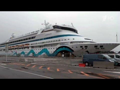В порту Норвегии из-за подозрения на коронавирус задержан лайнер, который прибыл из Германии.