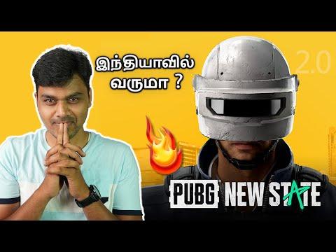 PUBG: New State Launched | செம GAME போல 🔥🔥🔥சும்மா தாறுமாறா இருக்கு || Tamil Tech