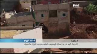 المغرب: دمار كبير بسبب الامطار والسيول