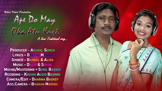 Ape Do May Oka Atu Kuri//New Santali Song Studio version2021//BANGAL MURMU(Saranda Koyel)//ALIVA