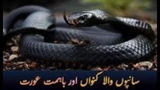 1 Ba himat orat ka waqyaa | Raza Saqib Mustafai