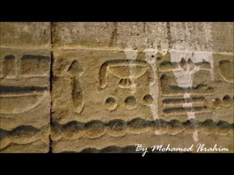Nubian Song, the Nile & Dendera temple