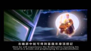 《地藏王菩薩的故事》3D 動畫 The Sutra of Bodhisattva Ksitigarbhas