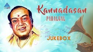 Kannadasan Super Hit Songs | Video Jukebox | Kannadasan Padalgal | Tamil Songs | Pyramid Glitz Music