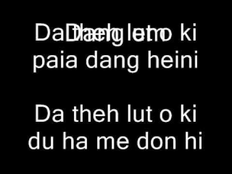 Dathehlut wit lyrics on Screen