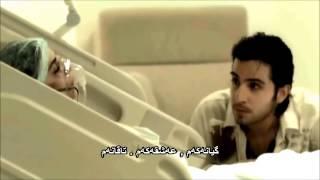 Ismail Yk   Yar Gitme Official Video Subtitle Kurdish Zhernusi Kurdi 2015 مترجمة