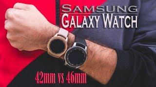 Samsung Galaxy Watch 46MM vs 42MM | Which Should You Buy