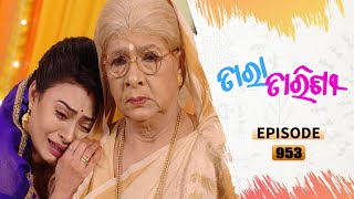 Tara Tarini | Full Ep 953 | 20th Feb 2021 | Odia Serial - TarangTV