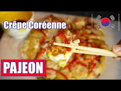 crêpe-coréenne-aux-poireaux---pajeon-🇰🇷