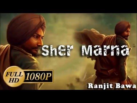 SHER MARNA -