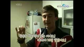Matthew Morgan - Korean Broadcasting System - 된장찌개
